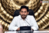 YS Jagan to Start Amma Vodi Program Today in Chittoor