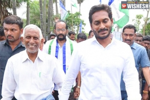 An End For YS Jagan's Controversial East Godavari Tour