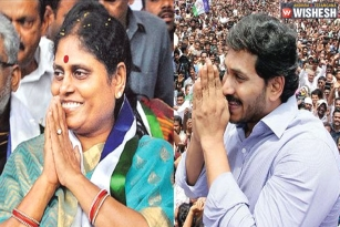 YS Vijayamma Urge People To Support Her Son In Padayatra