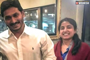 YS Jagan Heads to Switzerland for a Vacation