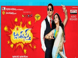 Jabardasth review: Visit our site on Feb 22 to know how Jabardasth is