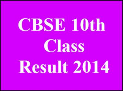 CBSE class 10th results today
