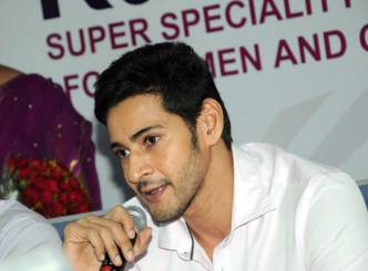 Mahesh Babu's Time off