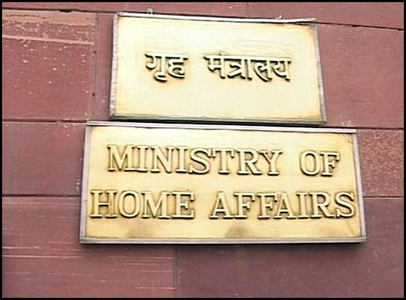Home Ministry queries about survey
