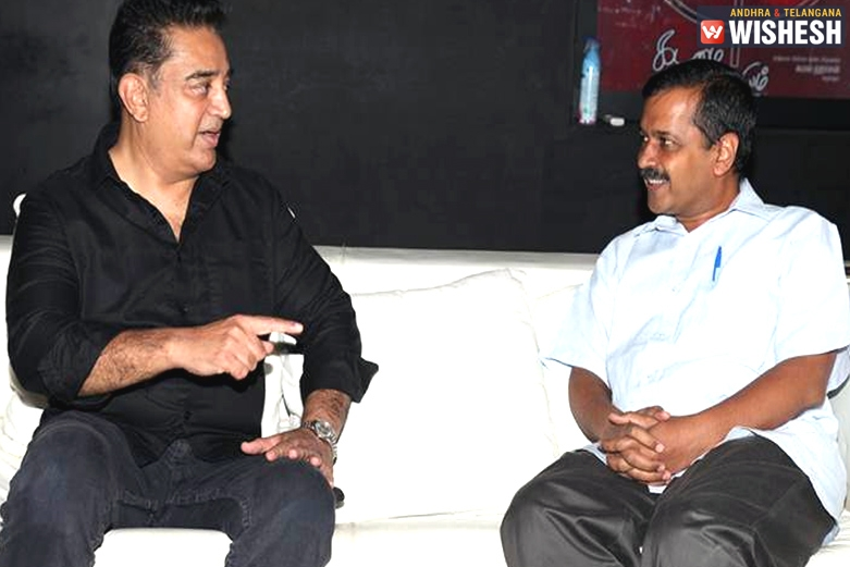 Kamal and Kejriwal to Fight Against Corruption