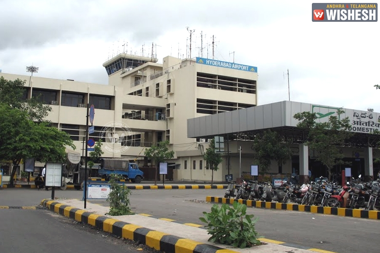 TS Govt Eyes Land At Begumpet Airport To Set Up Aero Campus In Hyd