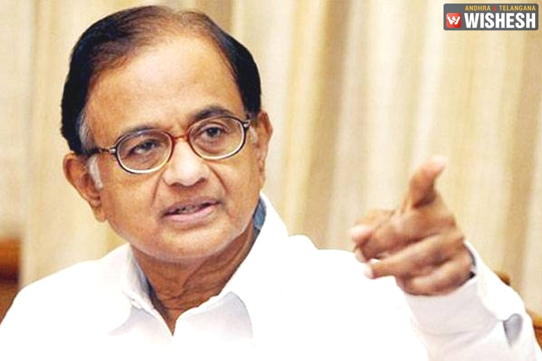 Chidambaram Responds On GST, Says To Change GST Rates