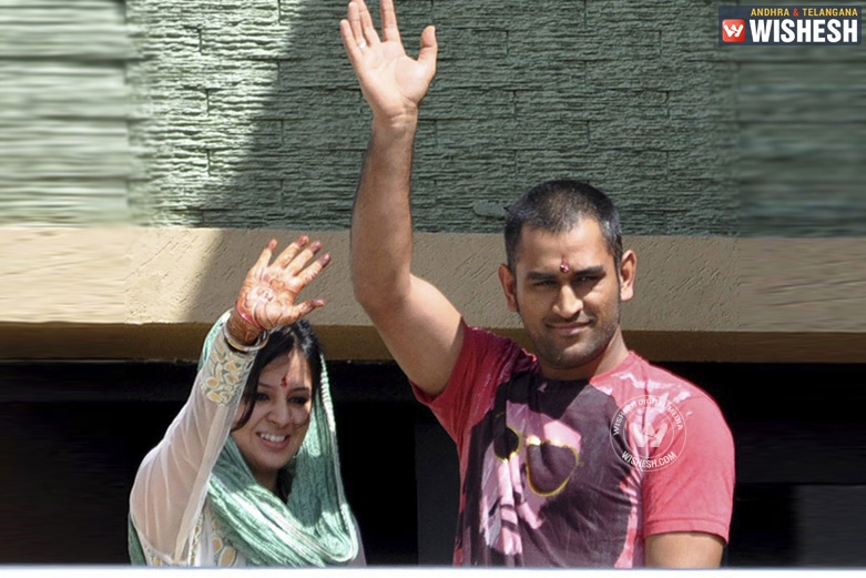 Dhoni to become father?