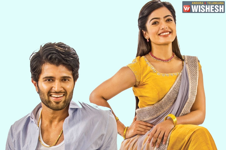 Geetha Govindam First Weekend Collections
