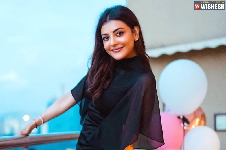 Kajal Aggarwal to Marry a Businessman?