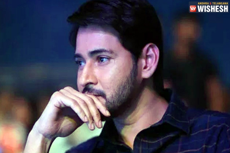 All Hurdles Cleared For Mahesh's Next