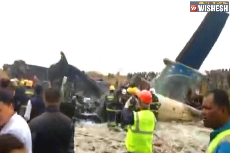 Passenger Plane With 71 On Board Crash Lands At Nepal Airport