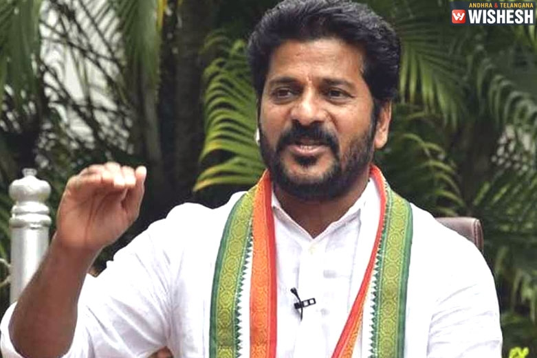 Revanth Reddy Granted Bail In Flying Drones Case