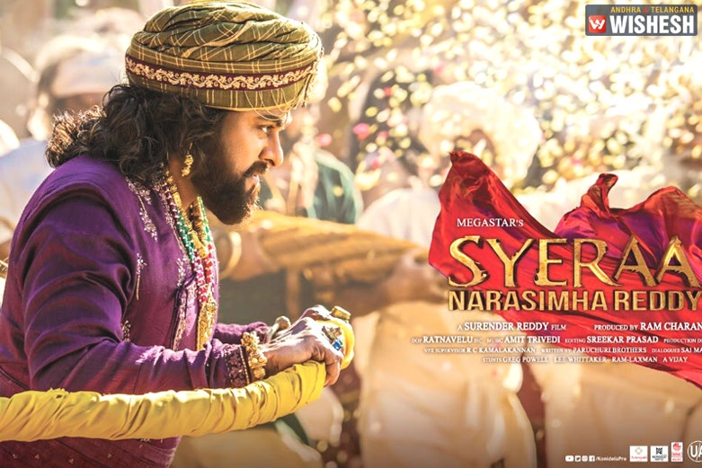 Syeraa First Day Collections