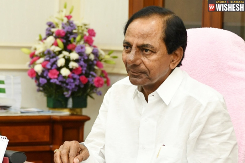 Telangana Assembly To Be Dissolved On September 6th
