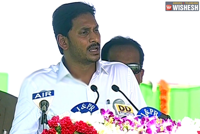 YS Jagan Announce Multiple Schemes for the Needy