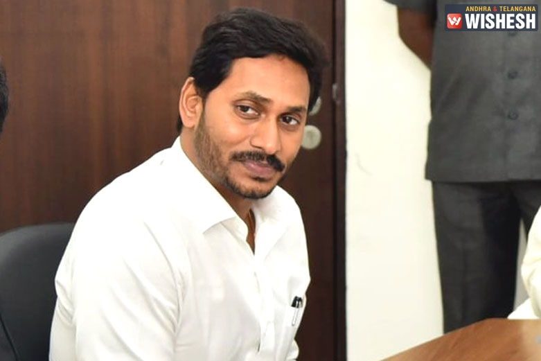 YS Jagan Gets a Huge Relief in ED Case