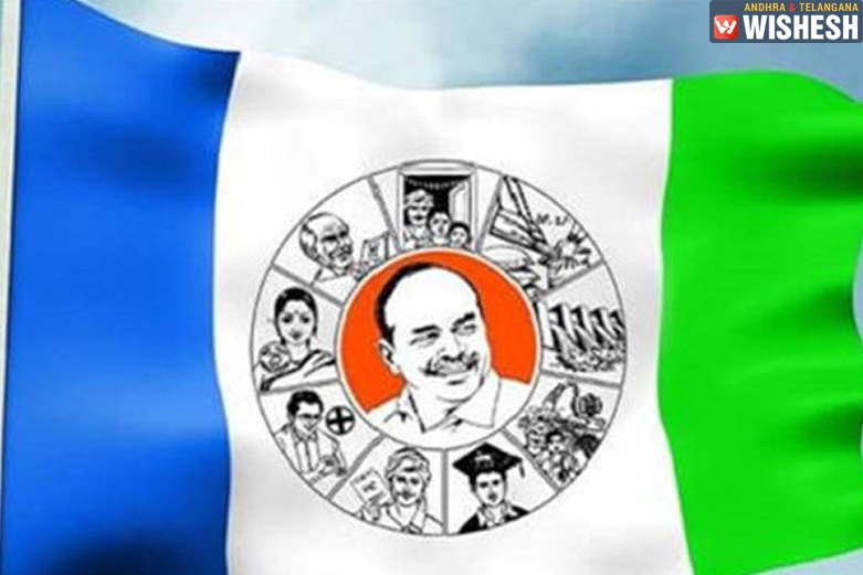 YSRCP To Boycott Assembly Monsoon Sessions