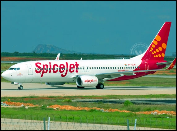 SpiceJet offers 75% discount