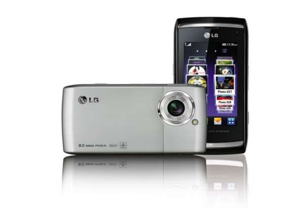 Take home a camera phone for Rs. 1349